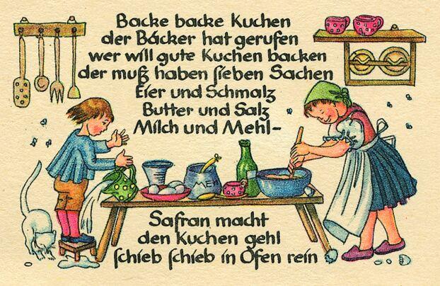 Поздравления на немецком детям